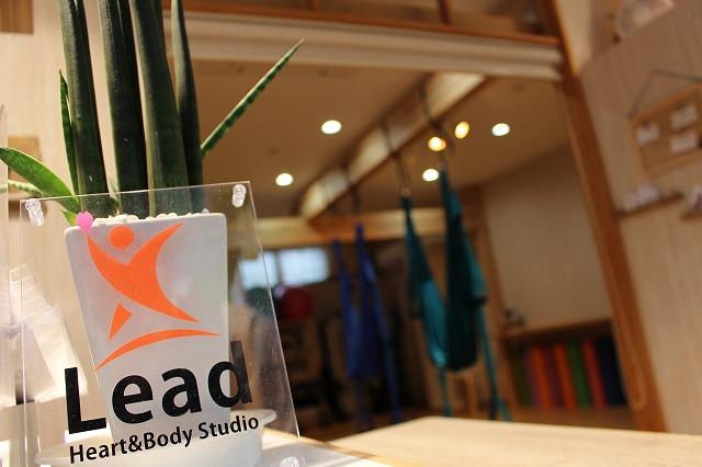 チケット制  小倉南 少人数制 Heart&Body Studio Lead